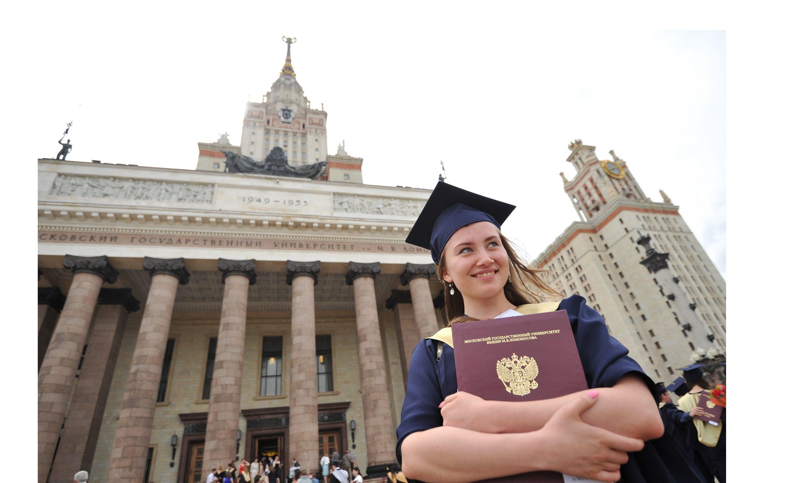 რუსეთში სწავლის მსურველთათვის - სტიპენდიებზე რეგისტრაცია დაიწყო!