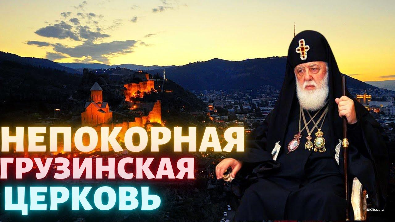რუსების მიერ, ქართულ ეკლესიაზე გადაღებული საოცარი ფილმი- ნახეთ, როგორ შემოგვნატრიან!