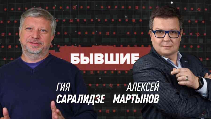 """კამათი """"Россия 1""""-ზე:  გეი-პარადი თბილისში ფანტაზიის სფეროდანაა, იცით რატომ? ქართველები მართლმადიდებელი ერია! - ვიდეო"""