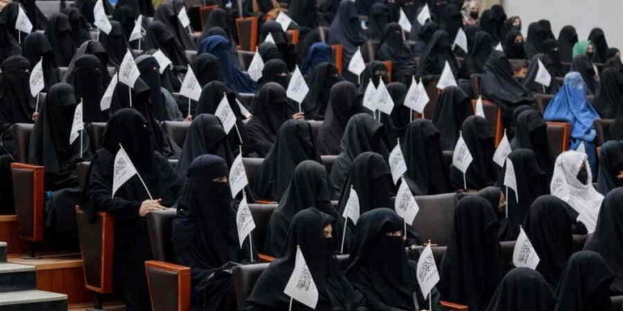 ავღანეთის უნივერსიტეტებში სწავლება სქესის მიხედვით ამიერიდან იქნება გაყოფილი